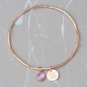 You Are Capable Of Amazing Things Personalised Bangle